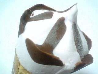 明治 ストロベリーチョコレートアイスコーン  l