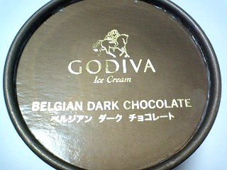 GODIVA ベルジアン ダーク チョコレート