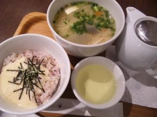 とん汁雑穀ご飯セット とろろご飯 & 玄米茶  n