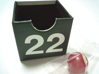 無印良品 アドベントカレンダーツリー  22