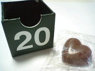 無印良品 アドベントカレンダーツリー  20
