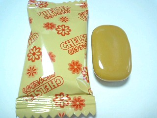 CHELSEA 濃厚ミルク  c