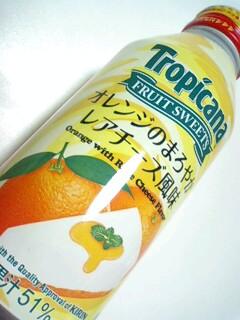 オレンジのまろやかレアチーズ風味