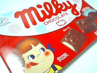 ミルキー CHOCOLATE