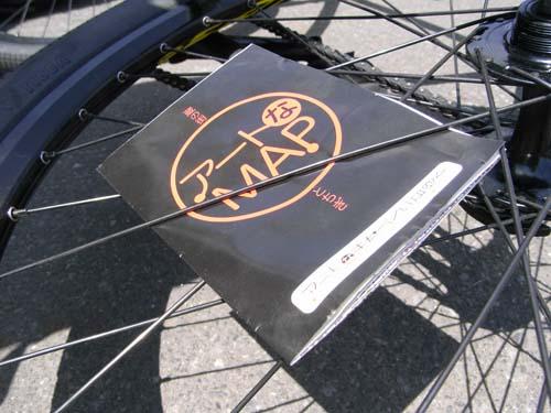 佐野サイクリング1