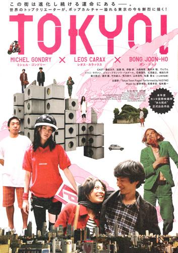 tokyo500.jpg
