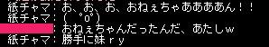 AS2010011921232302.jpg