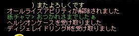 AS2010032811564806.jpg