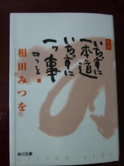 P1020588_convert_20110109094646.jpg
