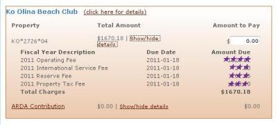 管理費2011