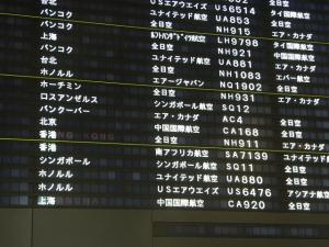 RIMG0006_shusei.jpg