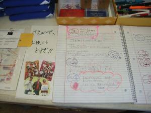 RIMG0155_shusei.jpg
