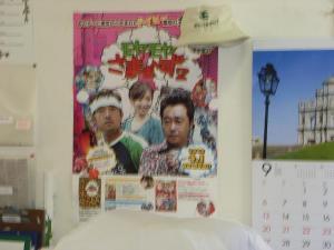 RIMG0156_shusei.jpg