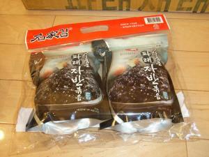 RIMG1022_shusei.jpg