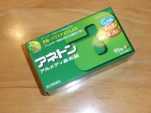 RIMG1042_shusei.jpg