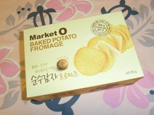 RIMG1048_shusei.jpg