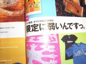 RIMG2058_shusei.jpg