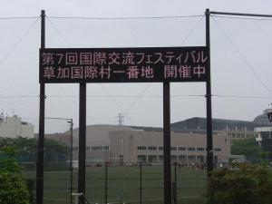 RIMG2207_shusei.jpg