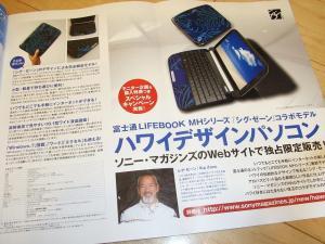 RIMG2310_shusei.jpg