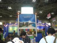 RIMG2434_shusei.jpg