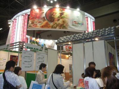RIMG2441_shusei.jpg