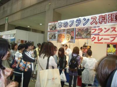 RIMG2445_shusei.jpg