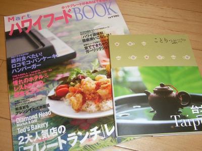 RIMG2688_shusei.jpg