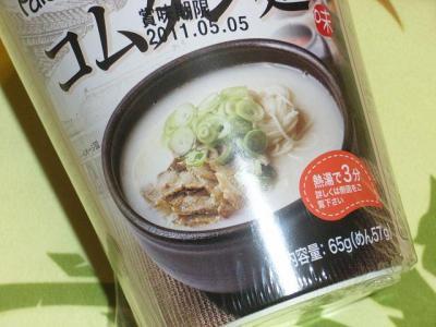 RIMG2696_shusei.jpg