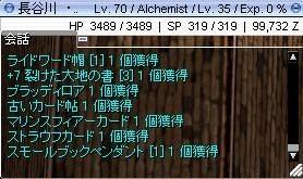 screeniris380.jpg