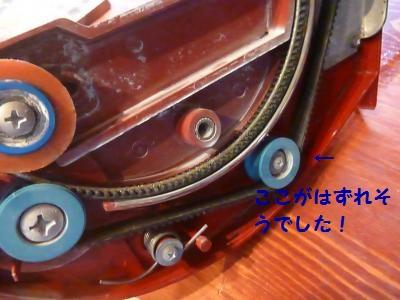P1030638_convert_20130905185811.jpg