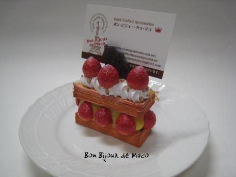 blog 20100720 068