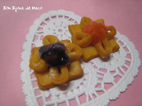 blog 20100905 118