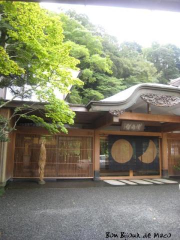 blog 20100922-0923 修善寺あさば 121