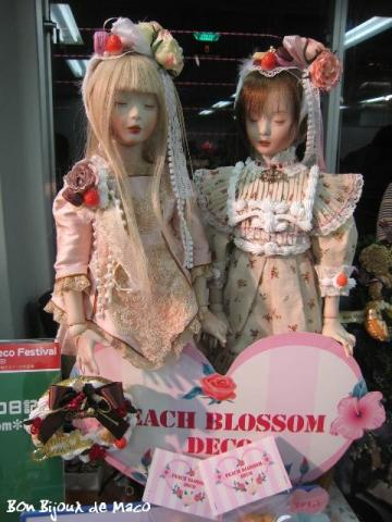 blog 20101123 197