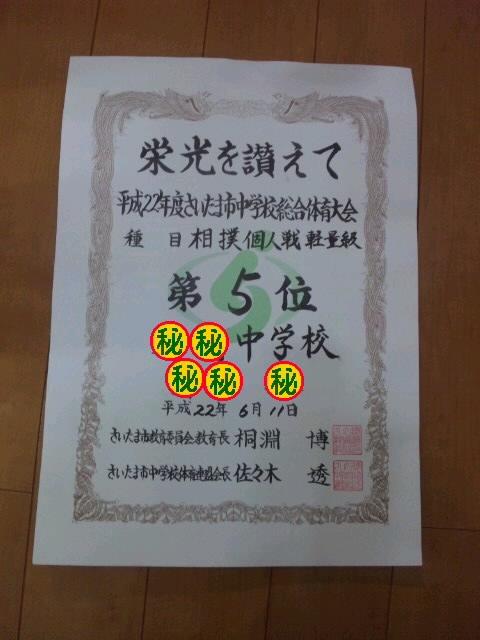 SH3D21440001.jpg