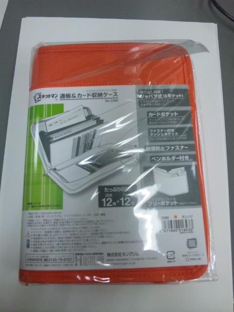 SH3D4166.jpg