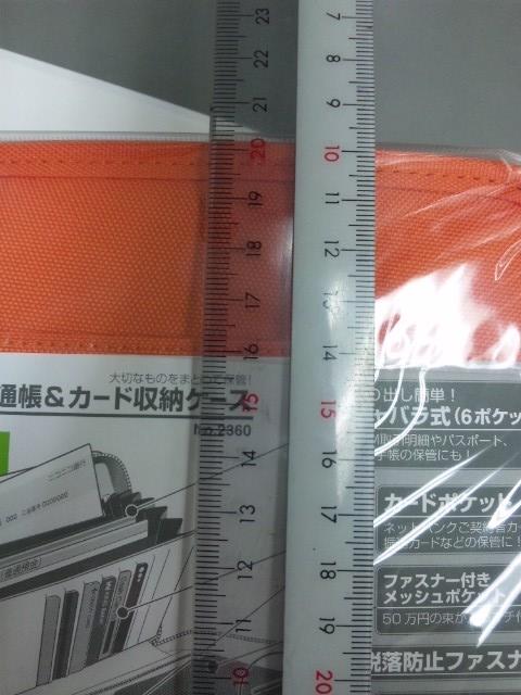 SH3D4169.jpg