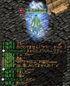 RS0062