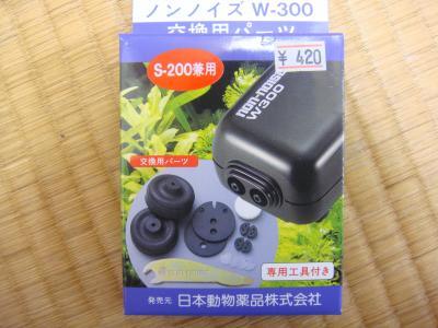 DSC00658_convert_20100213211335[1]