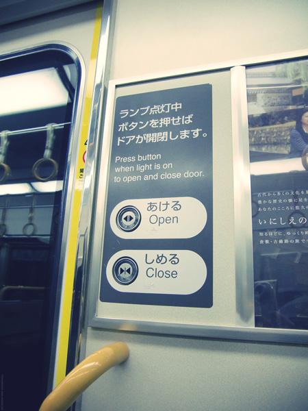 CIMG4833.jpg