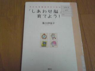 SBSH4170.jpg