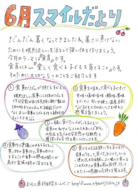繧ケ繝槭う繝ォ・托シ撰シ搾シ棒convert_20100525103617