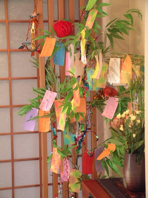 2010七夕