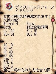 3_13_3.jpg