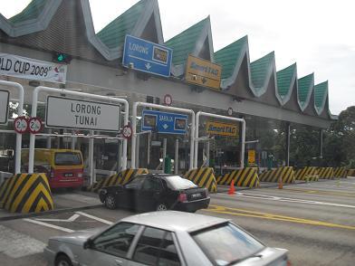 高速道路のゲート