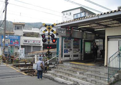 1 神戸電鉄・大池駅