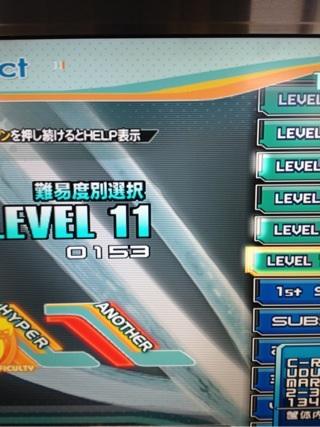 Evernote 20120303 012003