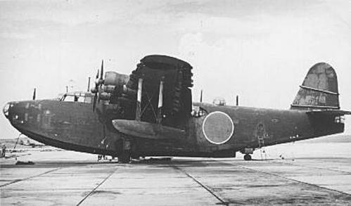 2式飛行艇