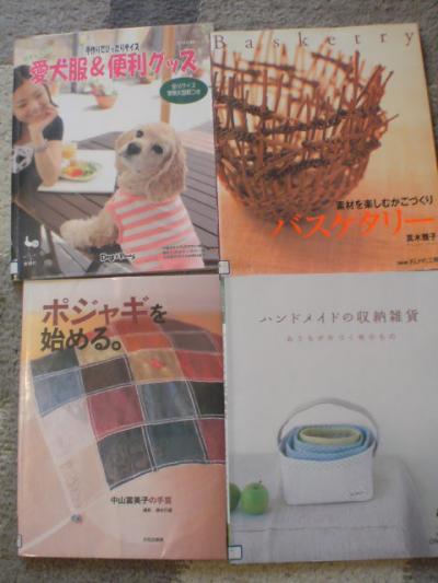 001_convert_20100223164819.jpg