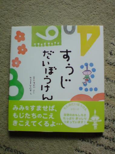 008_convert_20101025153603.jpg